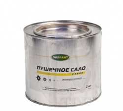 Pretkorozijas konservants (Movils) - Пушечное сало OILRIGHT , 2kg. ― AUTOERA